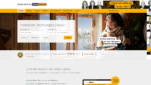 immowelt.de Immobilienbörse Wohnung mieten Haus kaufen Startseite Screenshot 1