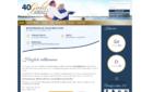 40Gold Partner Suche Startseite Screenshot 1