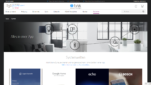 Tink Smart Home Anbieter Startseite Screenshot 1
