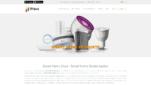 iHaus Smart Home Anbieter Startseite Screenshot 1